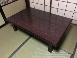 昭和レトロ アンティークのみ■座卓テーブル W120×D75×H34cm■直接引取可 座卓 ちゃぶ台 和卓 ローテーブル 和室テーブル
