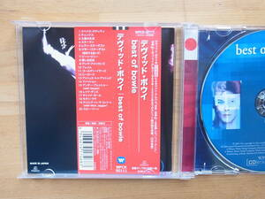CD デヴィッド・ボウイ best of bowie ベスト