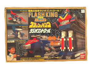 美品 バンダイ 超新星フラッシュマン フラッシュキング ラジオコントロール ラジコン