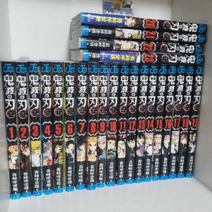 鬼滅の刃 全巻セット 21巻特装版 22・23巻同梱版