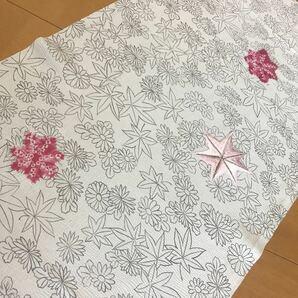 ★着物ハギレ 花楓金彩刺繍 淡ベージュ★ 59古布 はぎれ