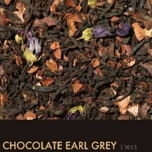 シンガポール高級紅茶 TWG茶葉50g チョコレートアールグレイ