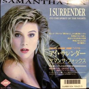 EPレコード SAMANTHA FOX (サマンサ・フォックス) / I SURRENDER (TO THE SPIRIT OF THE NIGHT)
