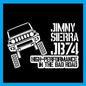 【送料込み】JB74 ジムニー シエラ カッティングステッカー スズキ JIMNY ステンシル 4WD 林道 艶消し白 改造 ワンポイント 泥 カスタム