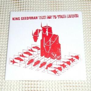 廃盤 King Geedorah キング ギドラ Take Me To Your Leader / Big Dada ( Ninja Tune )/ MF DOOM ( KMD Madvillain Viktor Vaughn )変名