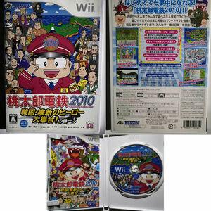 Wii「桃太郎電鉄2010 戦国・維新のヒーロー大集合!の巻」 送料込 起動確認済 WiiUでもWiiUゲームパッド画面でも桃鉄
