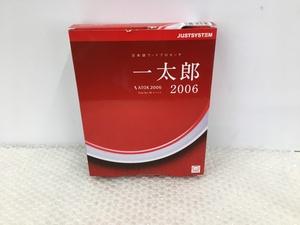 一太郎 2006 / ATOK / for Windows /  (管2FA1)