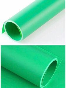 PVC 撮影用バックペーパー・背景布 写真 背景シート 700mm*1400mm グリーン つや消し 背景 (70cm*140cm グリーン つや消し2枚 セット)