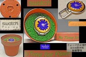 【POP swatch スウォッチ】No Time for Flowers スイス製 植木鉢はイタリア製 未使用
