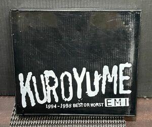 【黒夢】EMI 1994-1998 BEST OR WORST ●安心の非レンタルCD ※か1-2204