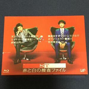 TVドラマ ST 赤と白の捜査ファイル Blu-ray BOX