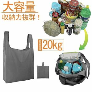 エコバッグ 折りたたみ コンパクト ちいさい 防水 男女兼用 コンビニ かごサイズ 人気 買い物袋