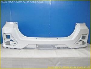 トヨタ A200A A210A A200S A210S ライズ ロッキー 純正 リアバンパー 52159-B1310 W25 シャイニングホワイトパール