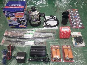 truck parts set [ used ]