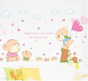 ウォールステッカー ウォールシール 壁紙シール 可愛い 熊 M20 『★☆定形外郵便発送 ☆★』