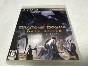 【送料無料】PS3ソフト ドラゴンズドグマ:ダークアリズン