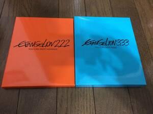ヱヴァンゲリヲン新劇場版:破 EVANGELION:2.22 ヱヴァンゲリヲン新劇場版:Q EVANGELION:3.33 エヴァンゲリオン ブルーレイ Blu-ray