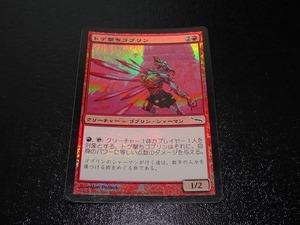FOIL/トゲ撃ちゴブリン/Spikeshot Goblin/ミラディン/日本語版/MTG1枚