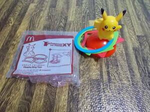 ハッピーセット ポケモン ピカチュウ くるくるわなげ pokemon the movie XY ポケットモンスター マクドナルド マック