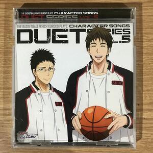 (E52)中古CD100円 TVアニメ 黒子のバスケ キャラクターソング DUET SERIES Vol.5