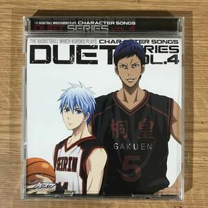 (E52)中古CD100円 TVアニメ 黒子のバスケ キャラクターソング DUET SERIES Vol.4