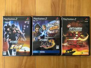 PS2用 実戦パチスロ必勝法!「北斗の拳」「鬼武者3」「獣王」 動作品