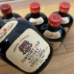 サントリーオールドウイスキー 特級 50ml 6本 ミニボトル