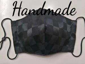 立体インナー ノーブランド サテンブラック ハンドメイド ゴムストッパー付き モノグラム柄