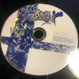 大乱闘スマッシュブラザーズX Wiiソフト Wii
