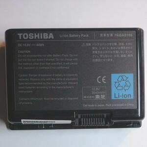 東芝 dynabook Qosmio F40用バッテリパックPABAS186