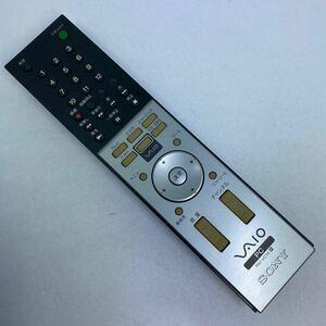 【送料無料】SONY ソニー リモコン VAIO バイオ Z PC パソコン テレビ RM-VC10 即決