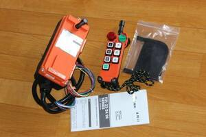 new model waterproof high class radio-controller loading car carrier car remote control 6ch+1ch safety loader in-vehicle car selfloader Unic Hanamidai. photograph attaching Japanese opinion