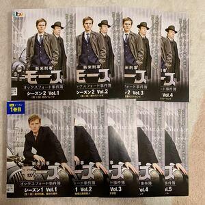 新米刑事モース シーズン1 シーズン2 DVD 全巻セット