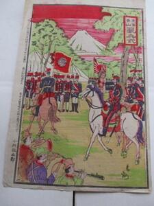 浮世絵の古美術・東京青山・観兵式・明治28年・軍隊の図・作者は今井敬太郎画工・東京名所浮世絵の明治版画です