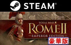 即日対応!【PC/STEAM版】トータルウォー ローマ2 エンペラーエディション 6DLC付き豪華版 TOTAL WAR Rome II Emperor Edition 日本語可