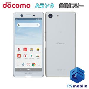 【超美品 SIMロック解除済み】docomo SO-02L SONY Xperia Ace ホワイト エクスペリア 204044