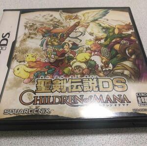 聖剣伝説CHILDREN of MANA DS 3DS 2DS