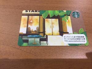 スターバックスカード スタバカード スターバックス STARBUCKS 残高なし PIN削り済 カフェ 店舗