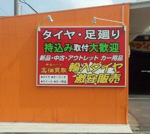 Ди  включенный   заниженная подвеска   регулировка высоты машины   обмен   монтаж   Noah   ...   Токио