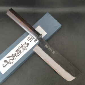 銀座 菊藤 黒打 菜切り包丁 165ミリ 白紙2号多層鋼