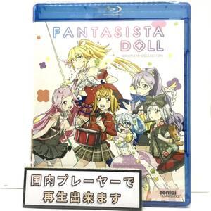 【送料無料】 新品 ファンタジスタドール Blu-ray 北米版ブルーレイ