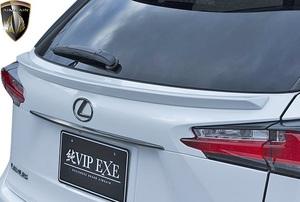 【M's】レクサス 前期 NX F-SPORT NX200t NX300h (2014.7-2017.8) AIMGAIN 純VIP EXE リアゲートスポイラー // FRP エイムゲイン エアロ