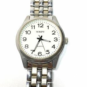 【稼働品】SCRIPT/スクリプト 腕時計 クォーツ 電池交換済み
