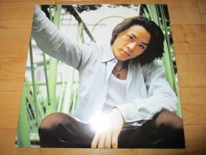Difficult-to-obtain analog board! Ryuichi Kawamura LOVE LP [12 inch Analog]