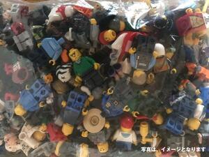 【セールSEAL半額】LEGOレゴブロック ミニフィグ バラバラ500g いろいろ大量お楽しみ!!福袋