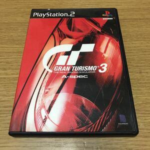 グランツーリスモ3 A-spec GRAN TURISMO PS2