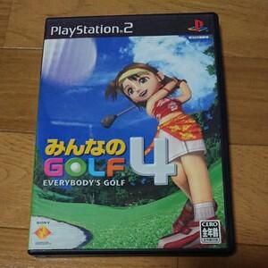 「みんなのGOLF4」PS2ソフト