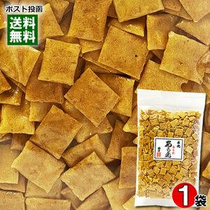 国産手焼きあられ 都小町 90g 国産米使用 しょうゆ味 八木製菓 おかき 和菓子 焼き菓子 せんべい
