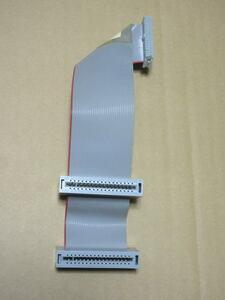 PC-98用 内蔵フロッピーケーブル(5インチ用)