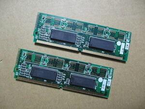 PC-98用 メモリ(16MB)NEC純正 //  PC-9821V13に内蔵されてたもの